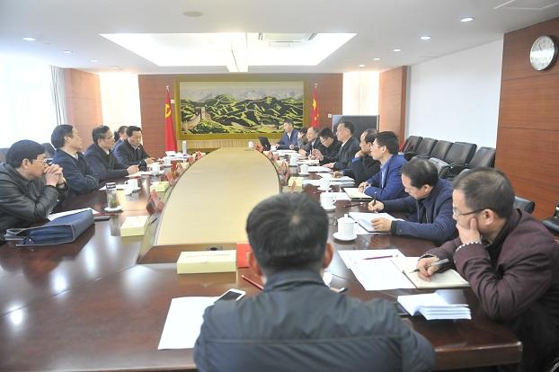 中井院召开第19期省部级干部党性修养专题培训班学员代表座谈会